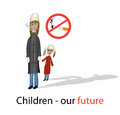 Children - our future! Royalty Free Stock Photos
