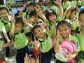 stock image of  Children in primary school on sport day