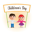 Childrens day it is a illustration of Royalty Free Stock Photography