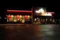 Chili s at night image of a restaurant Royalty Free Stock Image