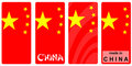 China banners Royalty Free Stock Photos