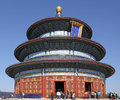 China beijing the temple of heaven literally altar is a medieval complex religious buildings situated in southeastern part Stock Photography