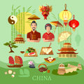 China chinese traditions and culture travel concept vector collection Stock Photos