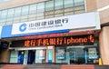 China Construction Bank Stock Afbeelding