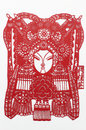 China cut paper by hand is a kind of folk craft circulating for a long time is to put the red into various animals and Royalty Free Stock Photography