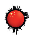 China d sphere skyline great mainland building flag Stock Images