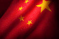 China flag for background use Royalty Free Stock Photo
