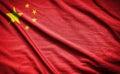 China flag.flag on background