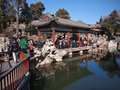 China Garden, Beihai Park ,Beijing Royalty Free Stock Photo