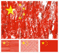 China grunge flag set Royalty Free Stock Image