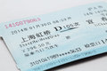 China high speed train ticket closeup of Stock Photography