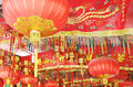 China lantern chinese new year known as spring festival this is the most important Royalty Free Stock Image
