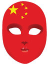 China mask classic with symbols of statehood of vector illustration Stock Photo