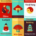 China mini posters culture and building retro poster set isolated vector illustration Stock Photos