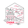 China - modern vector line travel illustration