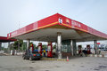 China national petrolem corporation gas station in sichuan china Stock Image