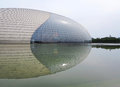 China national theatre in beijing the grand steel shell weighing tons spans meters east west axis is the world s largest dome have Royalty Free Stock Photo