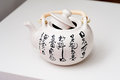 With the china poetry pattern teapot on Royalty Free Stock Photos