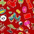 China seamless pattern. Chinese sticker symbols and objects Royalty Free Stock Photo