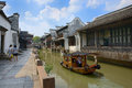 China shanghai water village wuzhen small canal with boat at the watervillage near Stock Photos