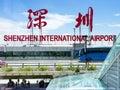 China Shenzhen Airport Royalty Free Stock Photo