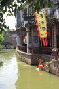 China small town ancient water tongli in preserved with traditional buildings famous with many rivers and bridges within the Stock Photography