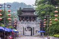 China  Songtao Miao Nationality Autonomous County  Miao Village  ancient town  city gate Royalty Free Stock Photo