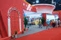 China Tourism Fair Royalty Free Stock Images