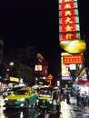 China town in bangkok street thailand Stock Photos