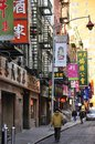 China Town New York City Royalty Free Stock Photo