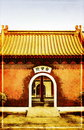 China Town Postcard Royalty Free Stock Photography