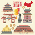 China travel illustration with chinese buildings. Chinese set with architecture, food, costumes. Chinese tex Royalty Free Stock Photo