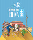 China travel illustration. Poster. Chinese set with architecture, food, costumes. Chinese tex Royalty Free Stock Photo
