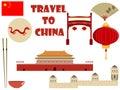 China travel set sights and symbols vector illustration Stock Photography