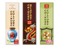 China Travel Vertical Banner Set Royalty Free Stock Photo
