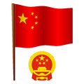 China wavy flag and coat of arms against white background vector art illustration image contains transparency Stock Images