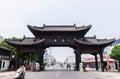 China Wuzhen Royalty Free Stock Photo