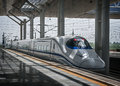 China, Xi`an. The city`s railway station. Xi`an High-speed train Royalty Free Stock Photo