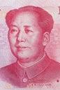 China yuan Royalty Free Stock Photo