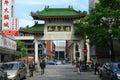 Chinatown Gateway in Boston, Massachusetts