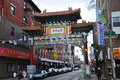 Chinatown Gateway in Philadelphia Stock Photography