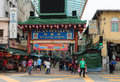 Chinatown in kuala lumpur jun gateway to jalan petaling on jun malaysia it is famous tourist place with bustling Stock Images