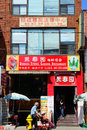 Chinatown toronto canada july street view on july in it is one of the largest chinatowns in north america and chinese Royalty Free Stock Images