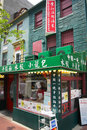 CHINATOWN IN WASHINGTON, D.C. Royalty Free Stock Photo