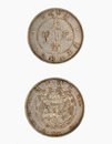Chinese ancient currency more than years ago china the coins of qing dynasty Stock Photos