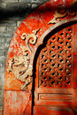 Chinese ancient window Stock Photography