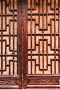 Chinese architecture pattern Royalty Free Stock Photo