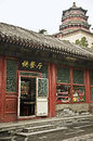Chinese architecture traditional old building in yiheyuan summer palace beijing china Royalty Free Stock Image