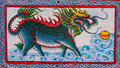 Chinese art the Colorful of old painting dragon on wall Royalty Free Stock Photo