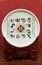 Chinese Art Plate.